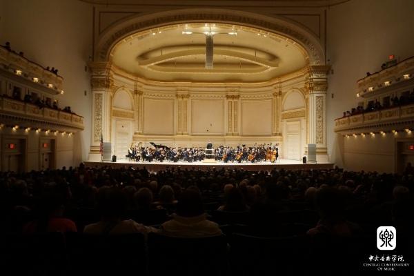 中央音乐学院卡内基音乐厅演出大获成功